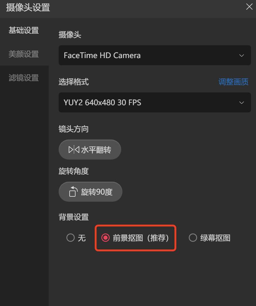 抖音火山版旧版本8.4.0 抖音火山版老版本v5.2.0